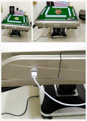 《和新電動麻將桌》『特價型優惠實施中18000元~加厚大桌面超靜音』邊框四邊可充手機,有輪子可移動)終身維修~歡迎賞機...