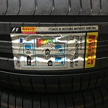 失壓續跑胎 BMW X5 X6 275/40/20 315/35/20 PZ4(4代PZERO)