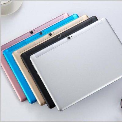 送皮套~繁體中文10.1寸平板電腦 八核 MTK6762主頻2.0GHz鋼化硬屏 安卓9.0遊戲平板 #18318