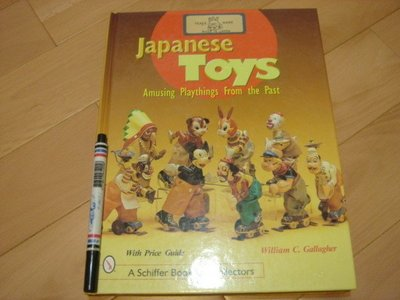 Japanese Toys ~ Amusing playthings from the past ~ 原價美金50元,精裝厚書