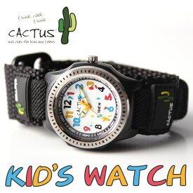 手錶運動錶-男錶女錶女腕錶1番5j53【日本進口】【東京精品】mar634k