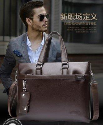 ZIHOPE 公事包 男包手提包橫款公事皮包商務休閒單肩斜背男士包包潮ZI812