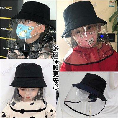 現貨 防疫帽 兒童防疫帽 護目面罩 護目鏡 防飛沫帽 防疫 防護帽 男女 防護面罩 兒童 防飛沫 漁夫帽 韓國 防疫帽子