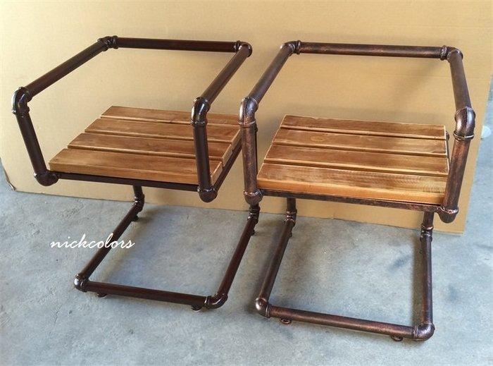 尼克卡樂斯~工業風黑鐵水管手工訂製S型餐椅 實木板椅面 玄關椅 書桌椅餐廳椅 客廳椅 工業風家具 loft仿舊椅