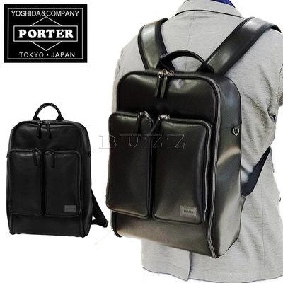 巴斯 日標PORTER屋-預購 PORTER COMMUTER (S)後背包 032-03300