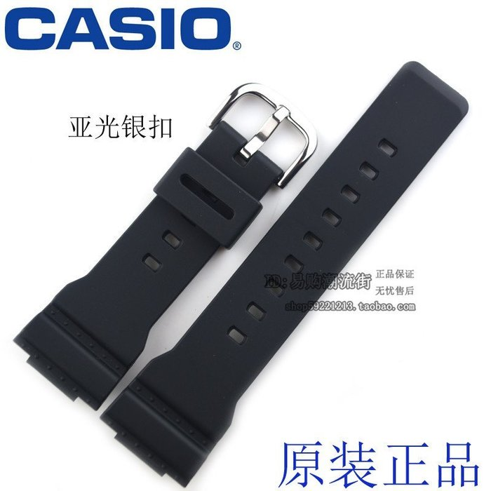 時光機 原裝卡西歐手表帶BABY-G BA-110BC-1A/111/112/120/100表殼啞光黑配件手錶配件 錶帶