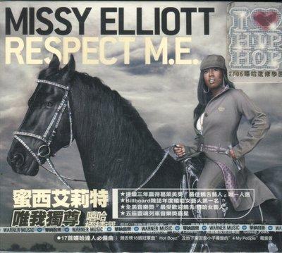 【嘟嘟音樂2】蜜西艾莉特 Missy Elliott - 唯我獨尊 RESPECT M.E 嘻哈極精選  (全新未拆)