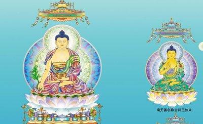 神像定制藥師七佛畫像 相紙塑封 藥師佛像畫 日月光菩薩神將 結緣唐卡米奇妙妙