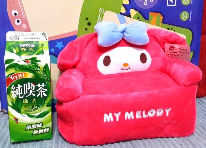 Melody tissue box Kleenex napkin tissue cover gift