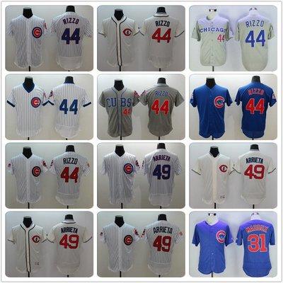 運動專用~MLB棒球服小熊隊球衣Cubs 21  jersey,44 ,49