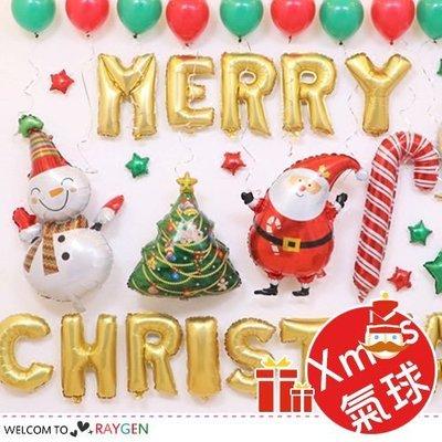 八號倉庫 大尺寸聖誕裝飾造型鋁膜氣球 佈置 配件 3入/組【1F184】
