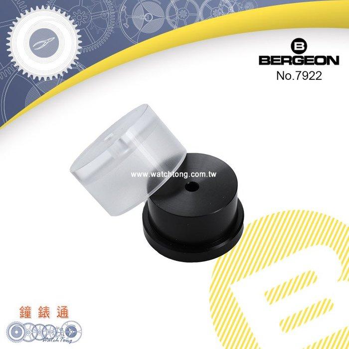 【鐘錶通】B7922《瑞士BERGEON》發條整理器 ├機械機芯維修/手錶維修工具/鐘錶工具┤