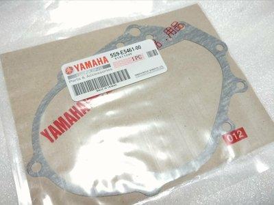 YAMAHA 山葉 原廠 勁戰 四代 五代 五代 ABS BWS BWSR BWSX 齒輪箱墊片