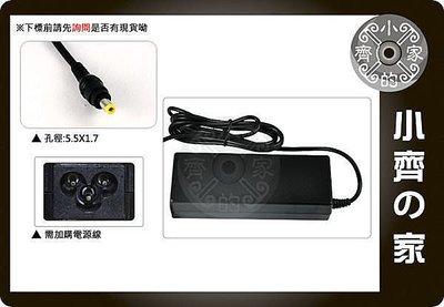 小齊的家 全新 ACER 通用 筆記型電腦 19V 4.74A 90W 變壓器(充電器)5.5*1.7mm 台北市