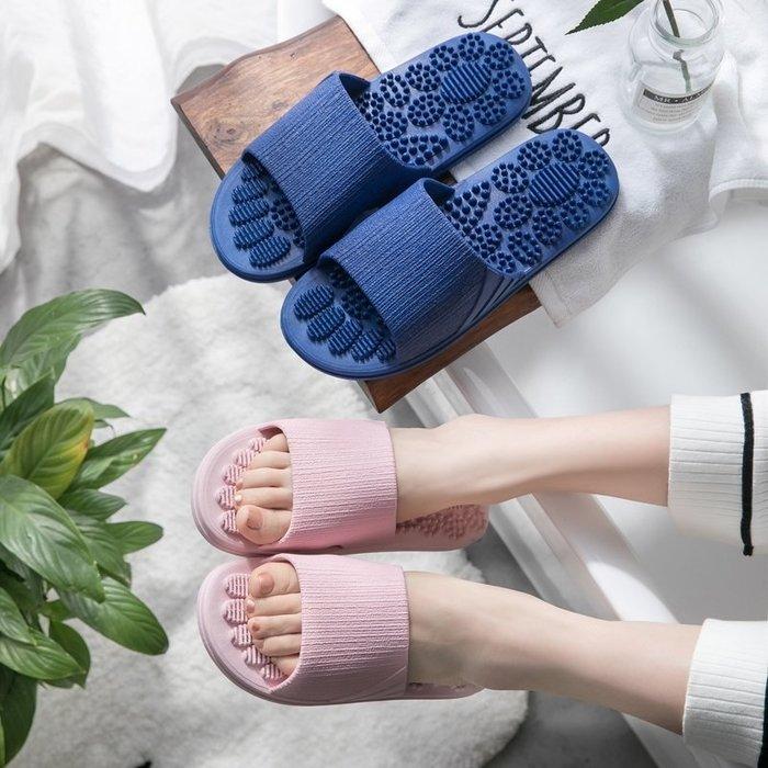 日本熱銷 穴道舒壓彈力厚底止滑防水室內拖鞋