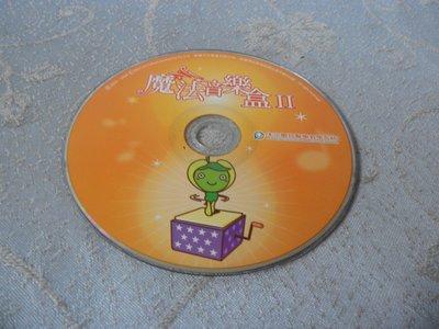 紫色小館20-2-----魔法音樂盒2