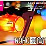 ☆樂樂購☆鐵馬星空☆【P23- 112】WOHO自行車...