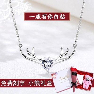 項練女純銀鎖骨練韓版學生吊墜簡約森系閨蜜首飾品生日禮物送女友ATF