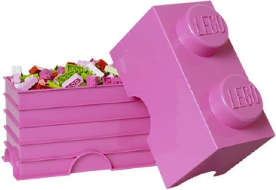 現貨可超取【LEGO 樂高】100% 全新正品 1x2 積木收納盒 - 粉紅色 storage brick 2