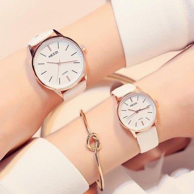 情侶對錶 一對韓版學生簡約時尚潮流學院風防水皮帶男女對錶 sxx3088