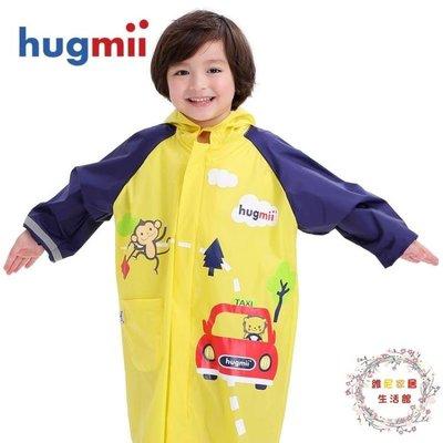 兒童雨衣男童女童小孩寶寶雨披輕薄透氣小學生電動車雨衣.花樣年華