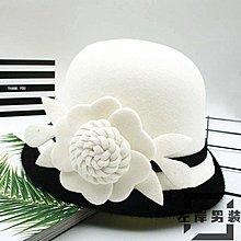 『免運費!可開發票』 秋冬帽子女圓頂小禮帽英倫復古黑白花朵小香風毛呢氈帽休閑漁夫帽