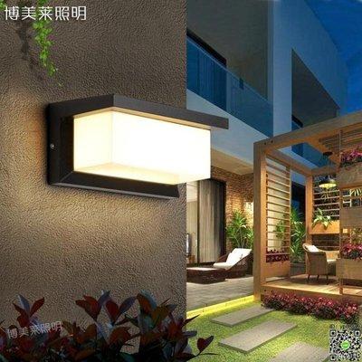 壁燈 壁燈戶外防水LED歐式創意過道室外墻燈庭院露臺門頭燈陽臺樓梯燈T