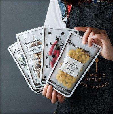 Amy烘焙網:一包4入/北歐風簡約水杯形食品密封袋/食品保鮮袋一包4花色/夾鏈袋/自立袋