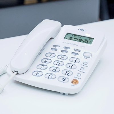 【慢生活】得力 787 來電顯示辦公家用電話機 固定電話 座機 水晶按鍵MX1562
