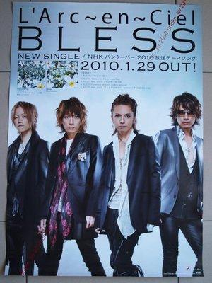 海報滿3張 ~彩虹樂團~BLESS~L'Arc En Ciel 搖滾 天團日語專輯宣傳~