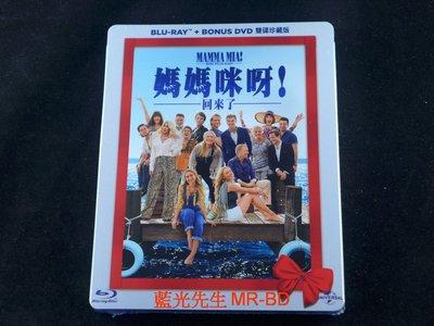 [藍光BD] - 媽媽咪呀2!回來了 Mamma Mia ! BD + DVD 雙碟珍藏版 ( 傳訊公司貨 )