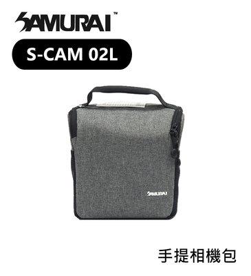 黑熊數位 SAMURAI 新武士 S-CAM 02L 輕便旅遊手提相機包 相機包 攝影收納袋 便攜包 一機二鏡