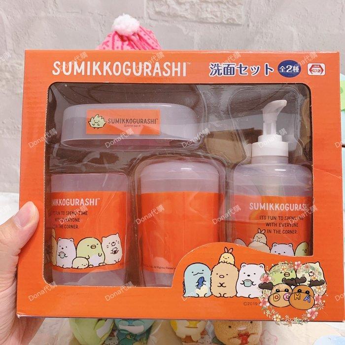 【Dona代購】日本正版 角落生物豬排企鵝貓咪白熊恐龍炸蝦 沐浴罐/洗面乳/肥皂盒 禮盒組 B37