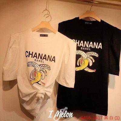 ::: i-MelOn ::: 100%韓國空運 正韓【現貨】香蕉雙C公主袖T恤上衣※白/黑色