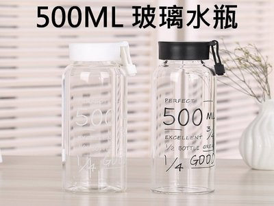 500CC 500ML 玻璃水壺 水杯 不銹鋼杯蓋 造型耐熱玻璃水瓶 高硼矽玻璃瓶 玻璃水瓶 玻璃瓶 玻璃杯