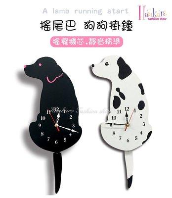 ☆[Hankaro]☆ 創意新風格壓克力立體狗狗造型搖尾巴鐘擺掛鐘