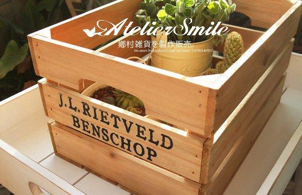 [ Atelier Smile ] 鄉村雜貨 復古作舊原木收納箱 收納盒 展示盒 高款 (現+預)