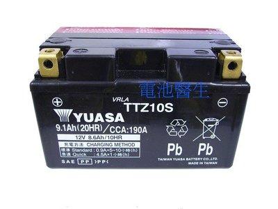 【倍特力電池】YUASA湯淺 TTZ10S (YTX7A-BS 7號電池加強版) 12V 8.6AH~重型機車電池