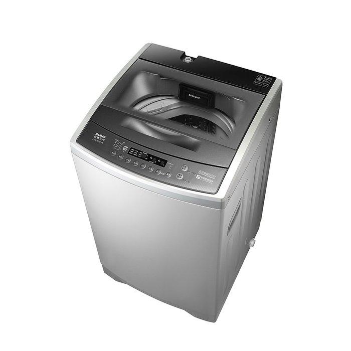 SANLUX 台灣三洋 12KG 變頻 直立式 洗衣機 ASW-120DVB $10200