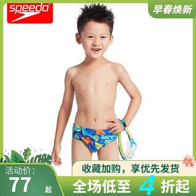 軟妹泳衣speedo三角兒童泳褲男童嬰幼兒可愛卡通印花游泳裝備速干專業訓練