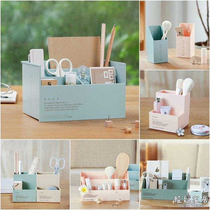 ⚡輕鬆家居⚡馬卡龍辦公室文具筆筒『三格』 桌上收納 簡約多格桌面收納盒 創意梳妝台化妝品收納分類儲物盒