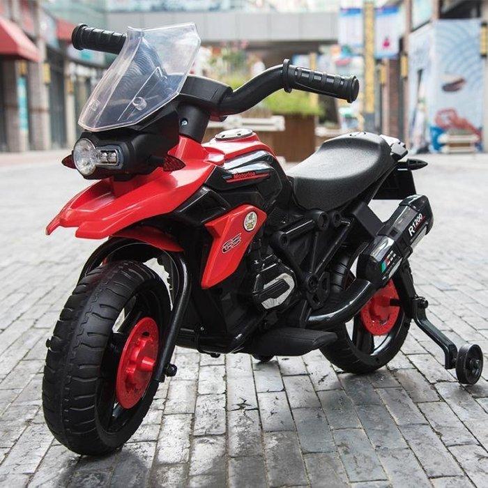 嬰兒童電動車摩托車三輪車可坐小孩童車歲寶寶玩具車可坐人男女寶  NMS