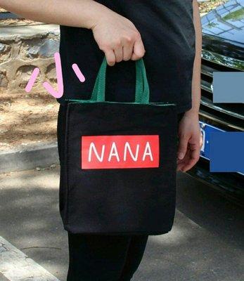 ღ~{ 現貨 }~ ღ 雙層帆布(NANA小款)手提袋 托特包 購物袋