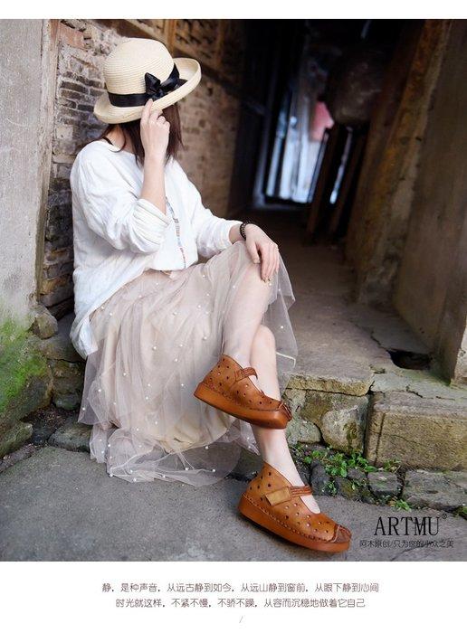 *菇涼家*原創復古真皮手工鞋镂空浅口单鞋魔術贴一字带女鞋新款