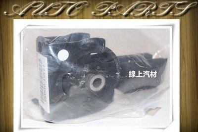 線上汽材 泰國正廠 三點/ 引擎腳/ 前 ALTIS 1.8 02-06/ WISH 03-08 其他車款歡迎詢問 台中市