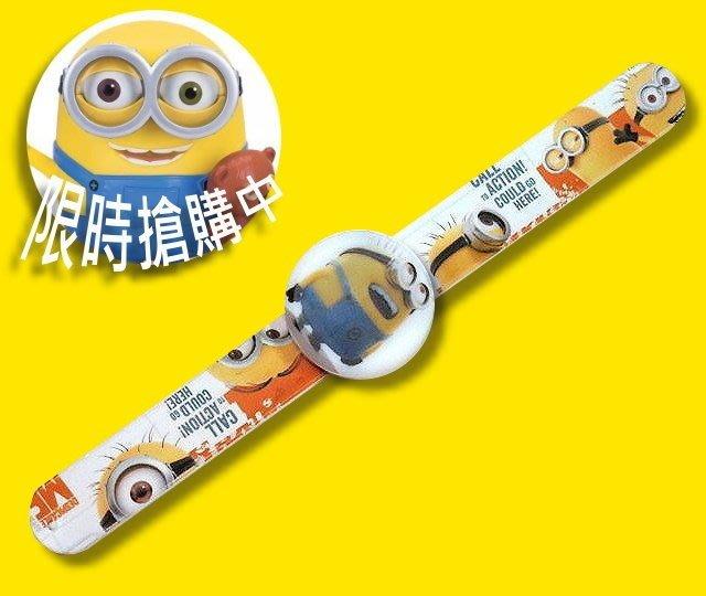 【 金王記拍寶網 】B012 LED果凍觸控錶 兒童錶 流行可愛 小小兵 / 卡通 / 男婊 / 女錶 限價搶購 ~