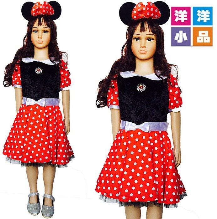 【洋洋小品兒童米妮公主服洋裝禮服C】兒童造型服白雪公主迪士尼米奇聖誕舞會派對服裝表演灰姑娘公主禮服冰雪奇緣公主裝