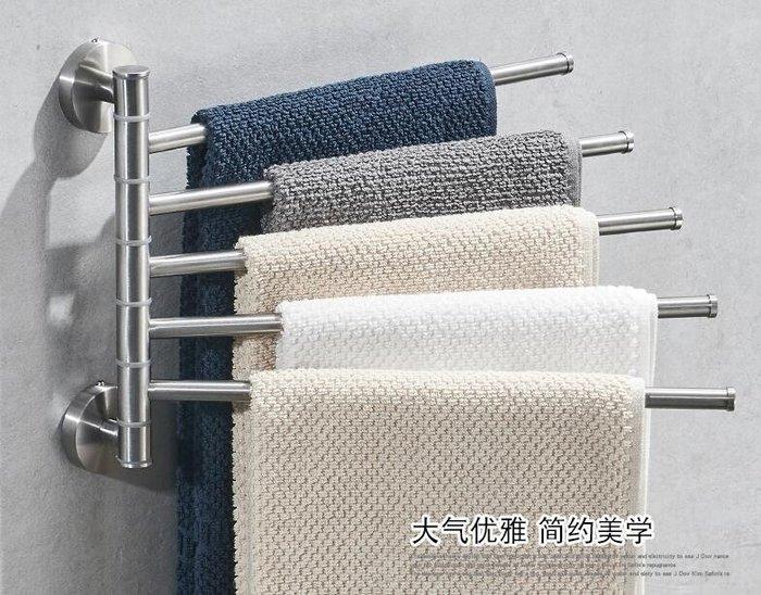 客人訂單,請勿隨意下標! 三腳板藍2個,置物架1個,5桿活動毛巾架1個