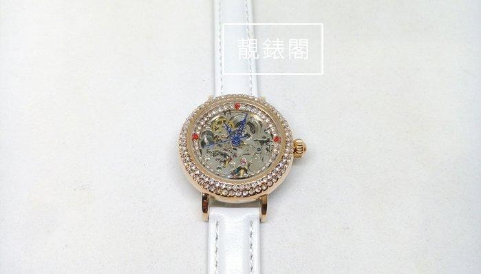 [靚錶閣]超迷你錶徑機械自動女用腕錶/玫瑰金水晶鑽框(限時限量)
