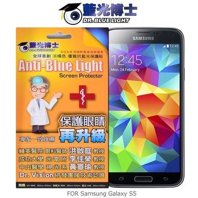 --庫米--藍光博士Samsung Galaxy S5 / A3 / A5 抗藍光淡橘色保護貼防指紋 抗藍光SGS認證